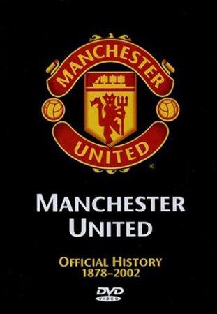 Манчестер юнайтед официальная история онлайнi